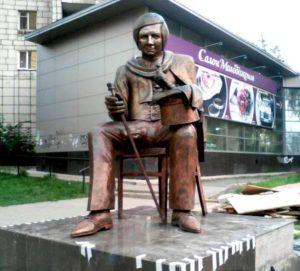 В Перми появился памятник иллюзионисту Владимиру Данилину