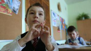 Пермский край в конкурсе «Флаэртиана» будет представлен фильмом «Детский мат»