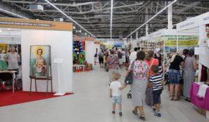 В Перми открылась выставка «Православная Русь»