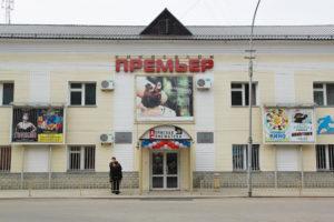 В Прикамье планируют открыть Музей пермского кино