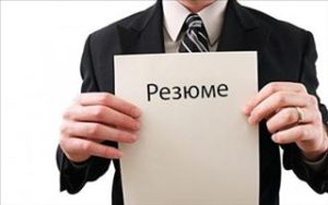 Поиск работы в Перми на сайте rabota.ru