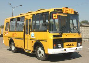 В Пермский край прибыла первая партия новых школьных автобусов