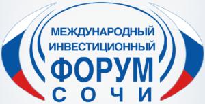 В Прикамье планируют получить новые инвестиции по результатам сочинского форума