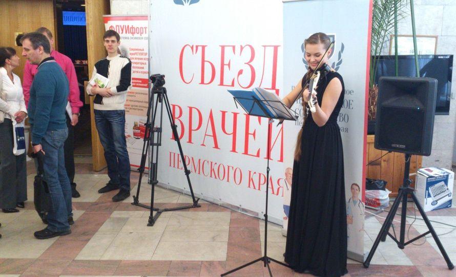 В Пермском крае состоялся очередной Съезд врачей