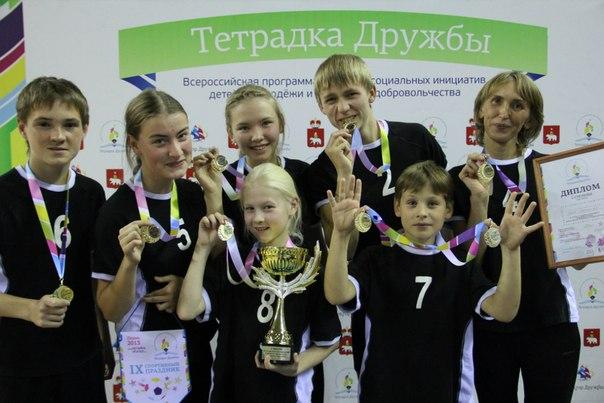 В Перми состоится XII Краевой спортивный праздник «Тетрадка Дружбы»
