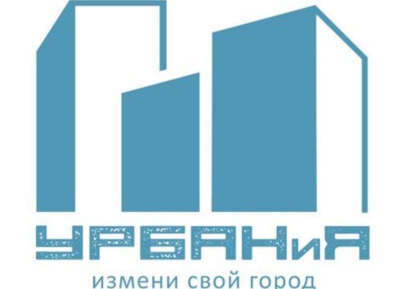 О реализации проекта «УРБАНиЯ» в Прикамье рассказали в российской столице