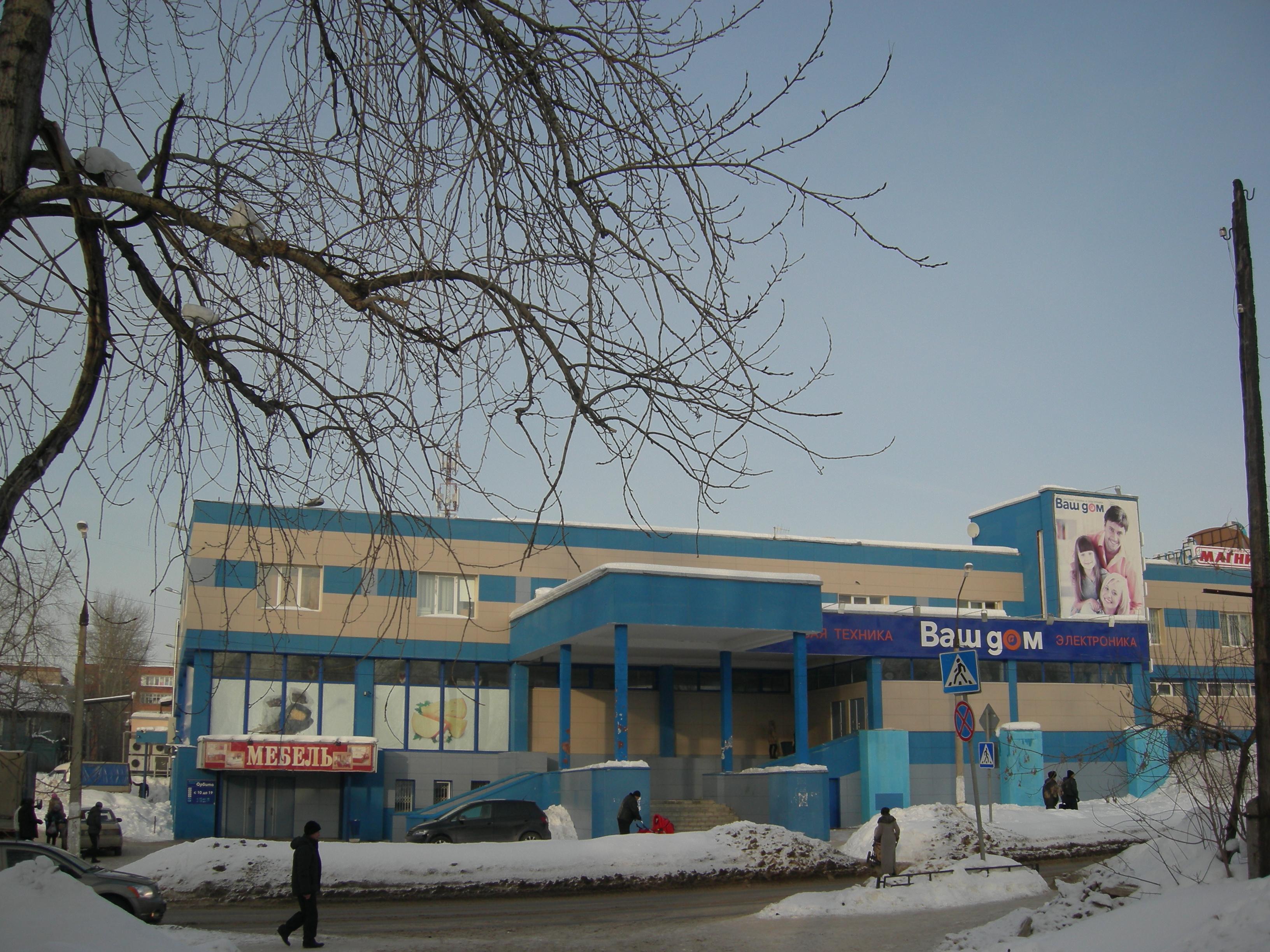 В Соликамске построят детскую поликлинику стоимостью в 167 миллионов рублей