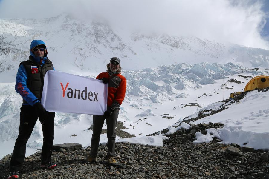 Альпинист из Перми создал 3D-панорамы Эвереста для Яндекса