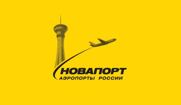 Покупка пермского аэропорта одобрена правительством