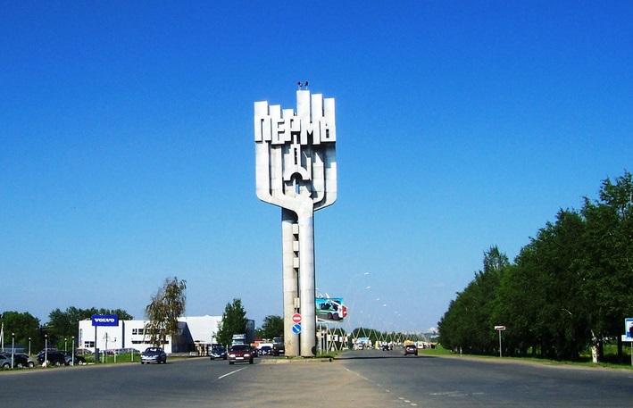 В Перми выделена земля под строительство «Школы Сколково»