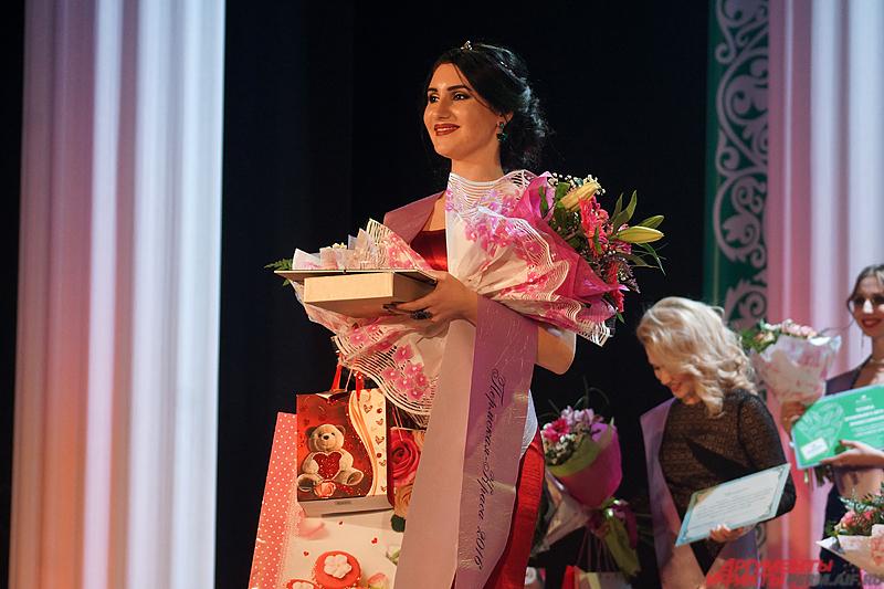 В Перми завершился межнациональный конкурс красоты