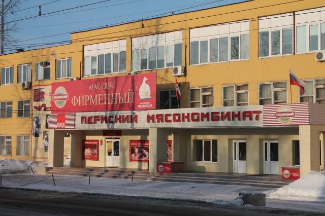 Пермское предприятие запустит производство фастфуда