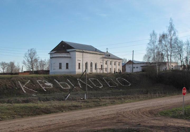 В Пермском крае построят мини-аквапарк