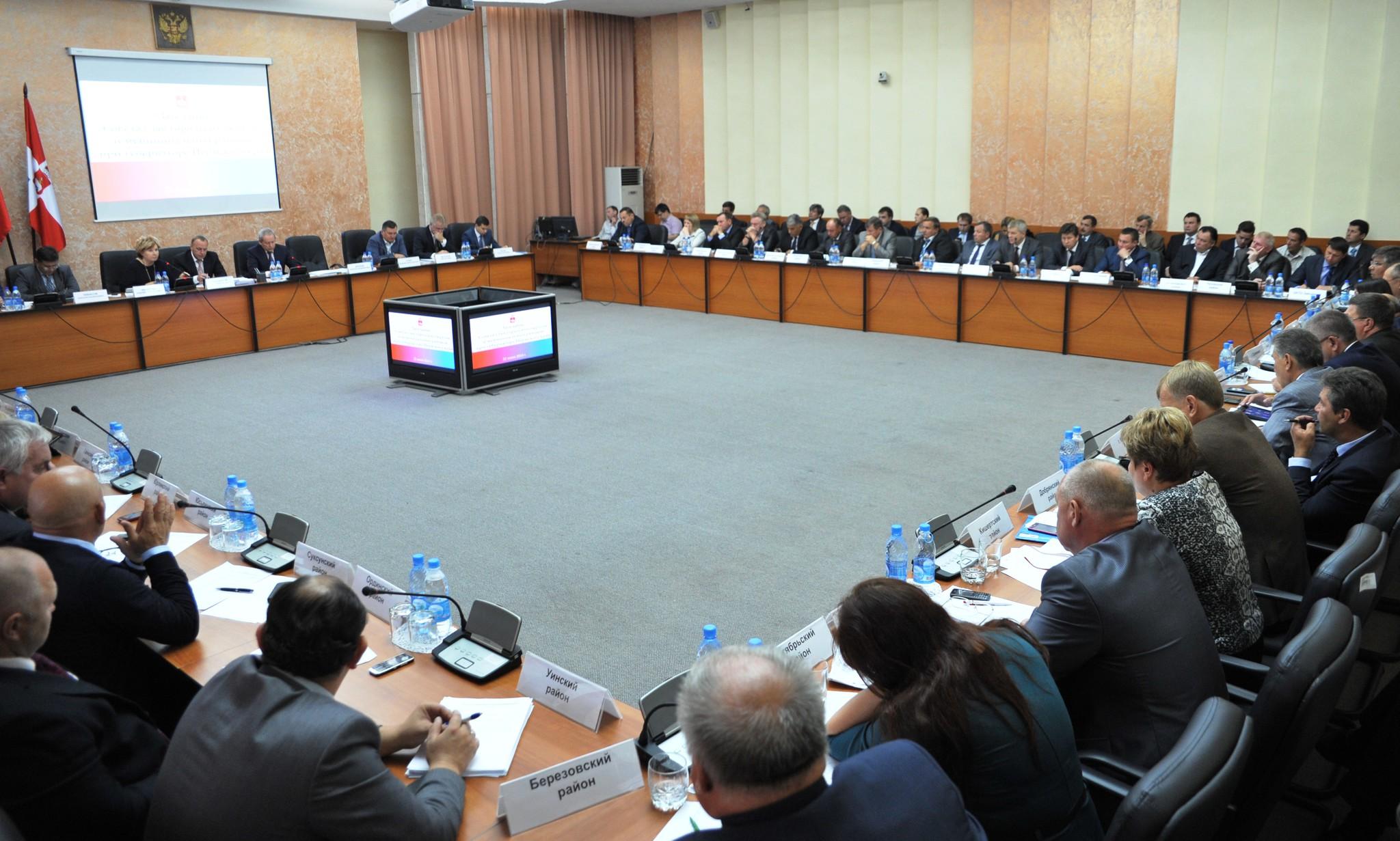 В Перми приветствовали Совет муниципальных образований Прикамья