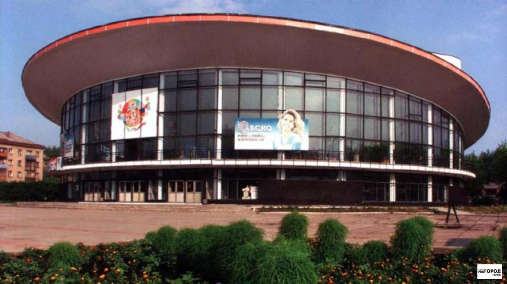 Пермский цирк должен заплатить свыше полумиллиона рублей штрафов