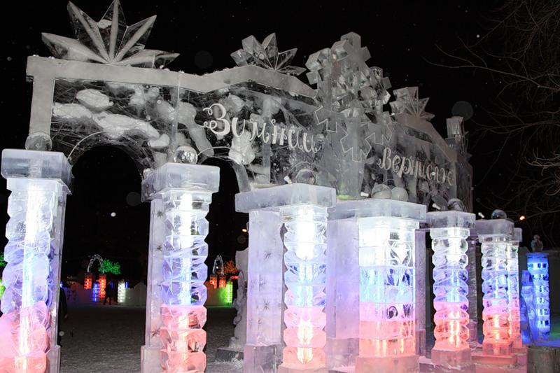 В Перми открывается «Зимний вернисаж»