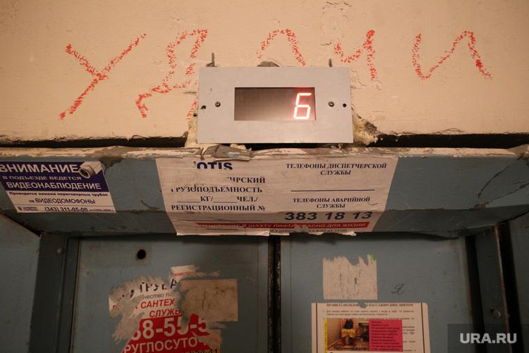 В текущем году в Перми запланирован ремонт 797 домов