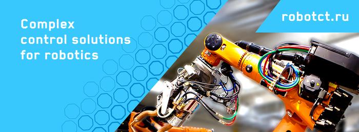 Пермяки создали язык для промышленных роботов