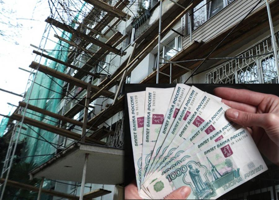 Двадцати тысячам жителей Прикамья выплатили компенсацию за взносы на капремонт