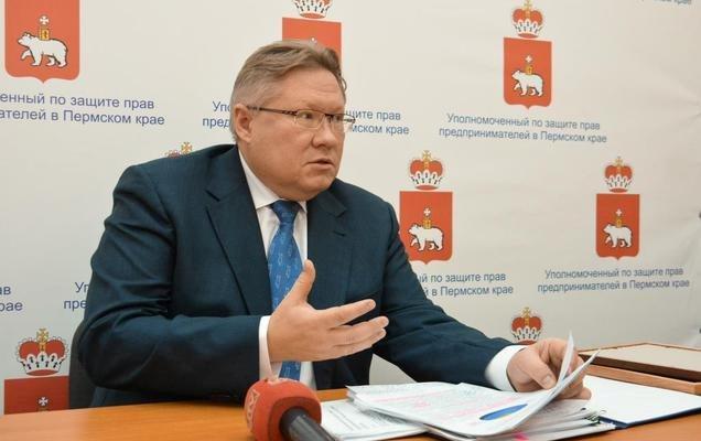 К пермскому бизнес-омбудсмену за прошлый год поступило 963 обращения