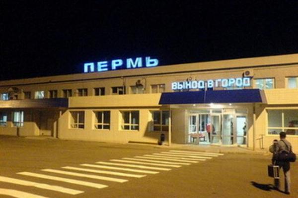 В Пермском крае сокращаются авиаперевозки