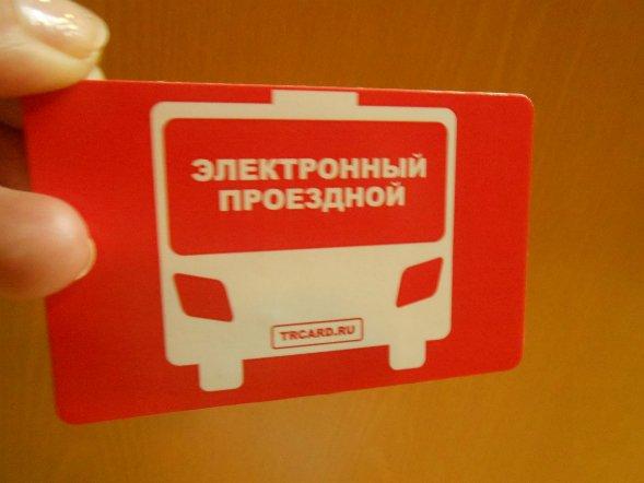 Тринадцать тысяч электронных проездных продано в Перми