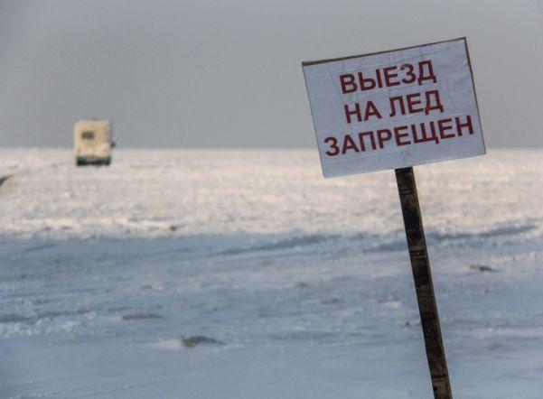 В Прикамье закрылся ледовый городок и две ледовые переправы