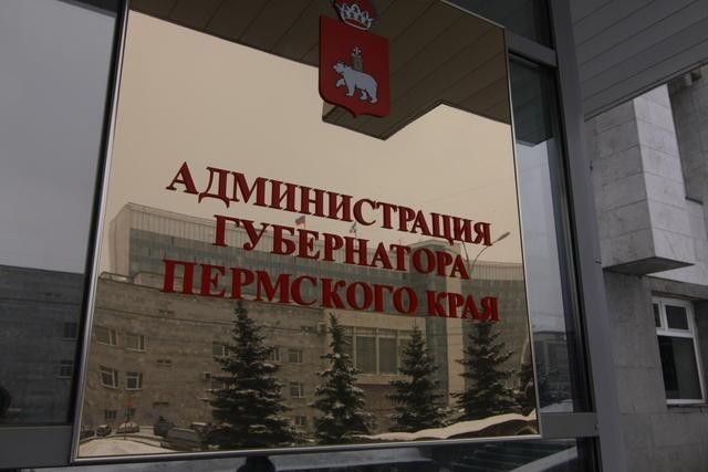 Новое пермское правительство пополнится пермскими москвичами