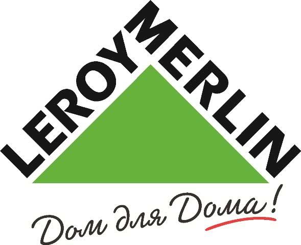«Леруа Мерлен» откроет в Перми новый магазин