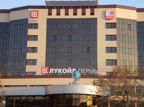 Компания «Лукойл» планирует в Прикамье построить школы, детсады и ФАПы