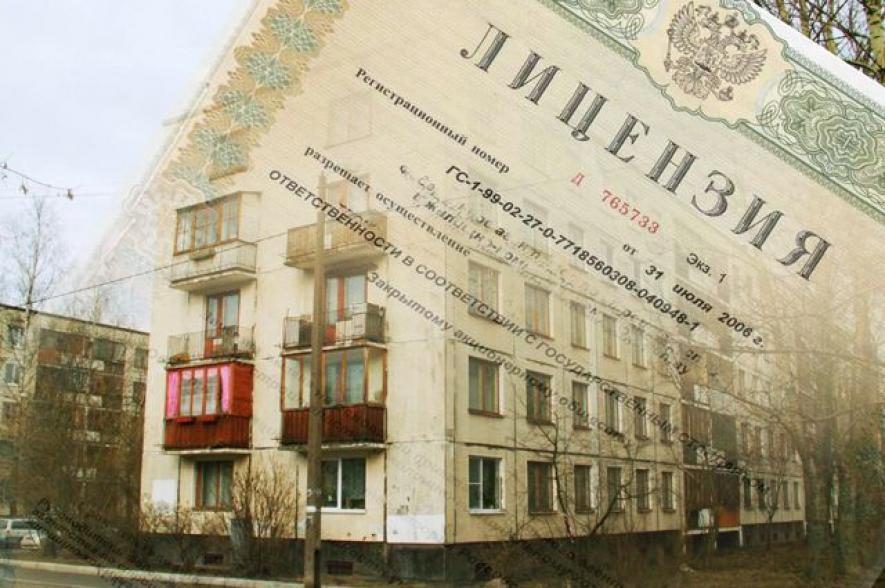 Управляющие компании Перми задолжали за тепло 6 миллиардов рублей