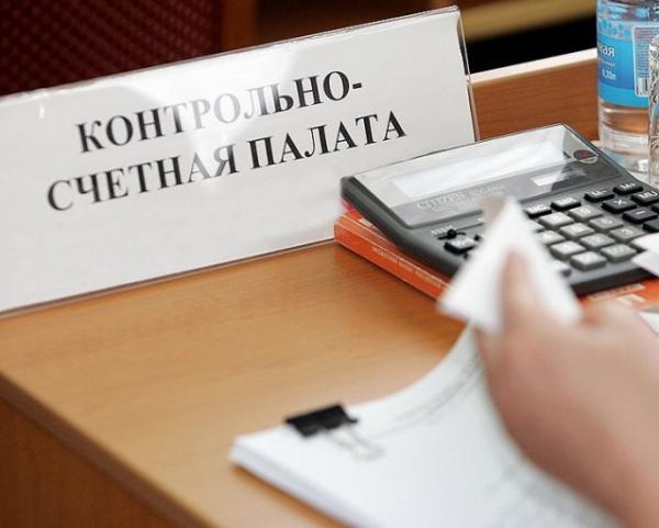 Пермская контрольно-счетная палата сообщает о нарушениях