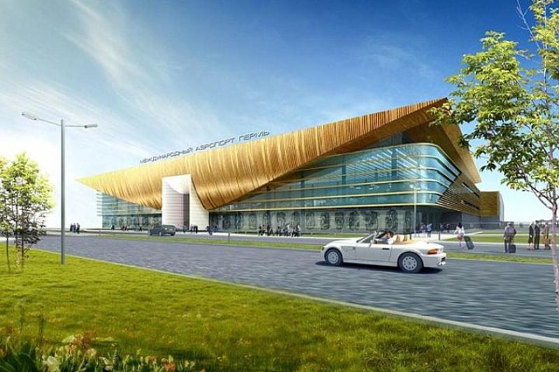 Глава Прикамья предлагает пермякам выбрать название для нового аэропорта