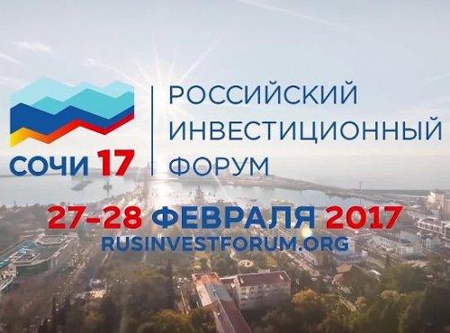 Глава российского правительства одобрил проекты Прикамья на инвестфоруме