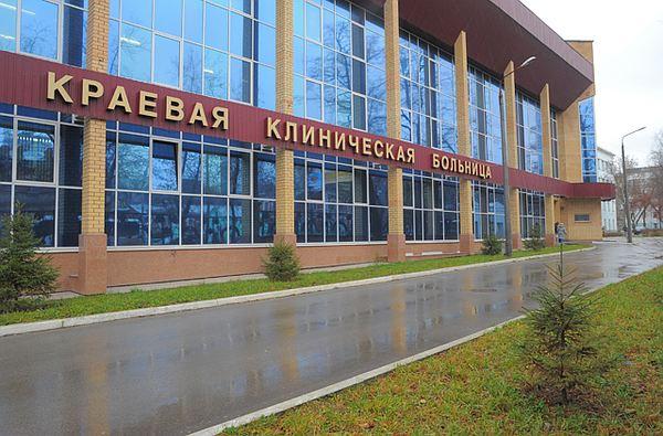 Краевой УКС обязали заключить контракт на строительство корпуса больницы № 1