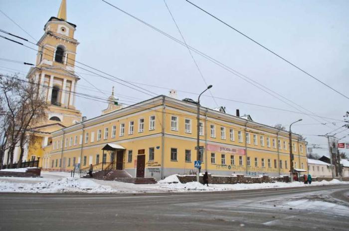 Росимущество передало Архиерейский дом Пермской епархии