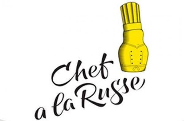 Пермские повара завоевали призовые места на всероссийском кулинарном чемпионате
