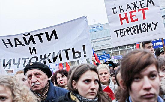 В Перми состоялся митинг против терроризма