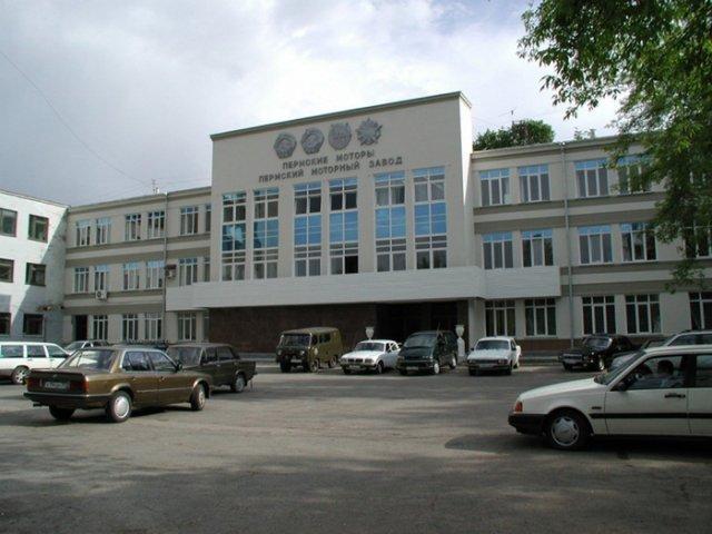 ОДК-ПМ планирует модернизировать производство