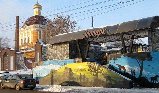 В Перми началось строительство зоопарка