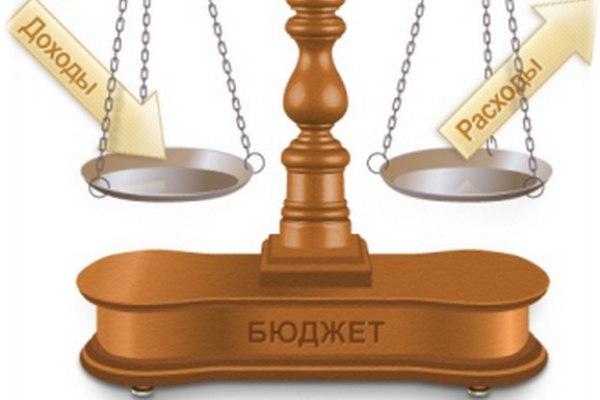 Власти Перми отчитались за бюджет 2016 года