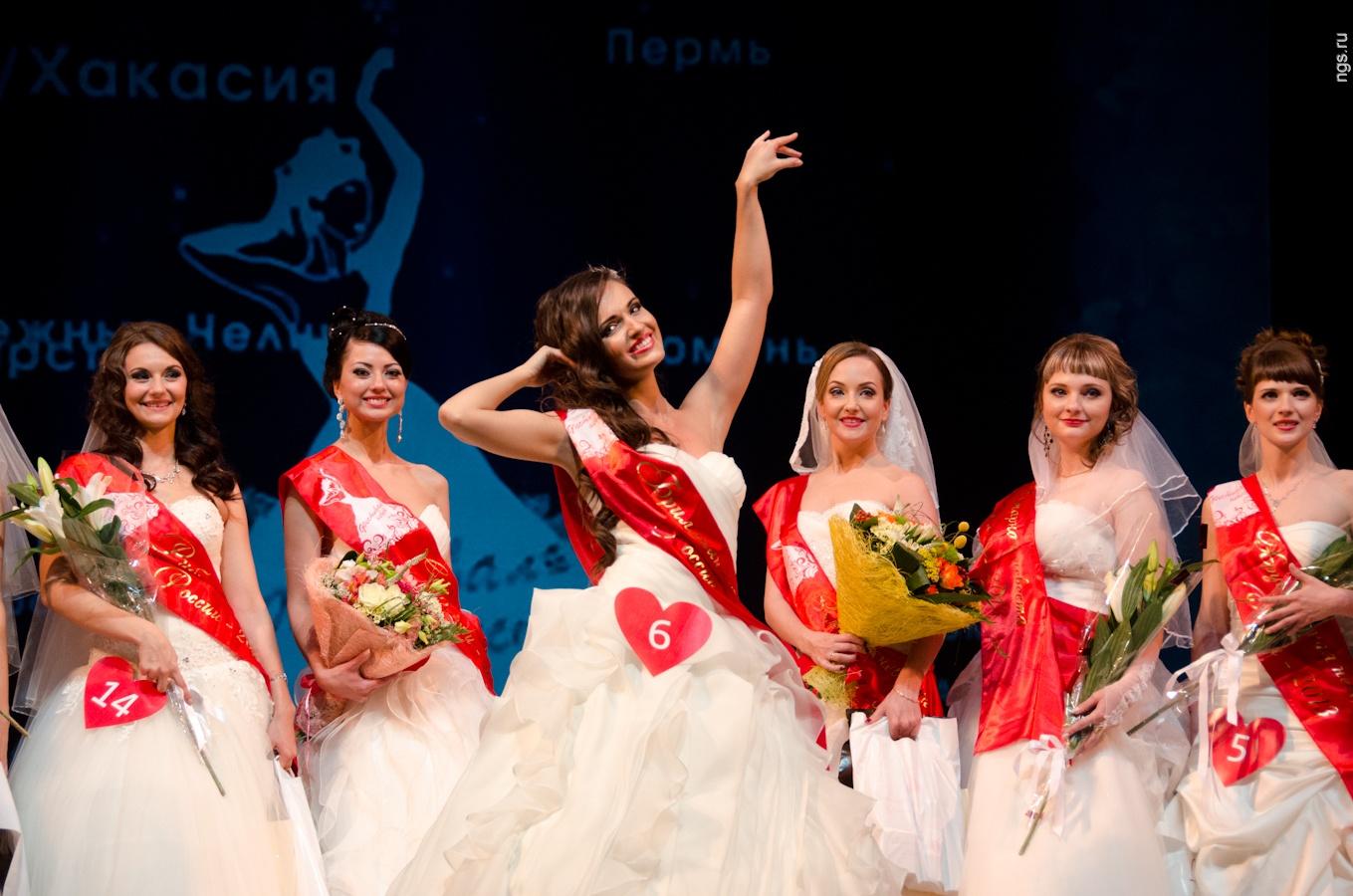 В Перми выберут самую красивую невесту России