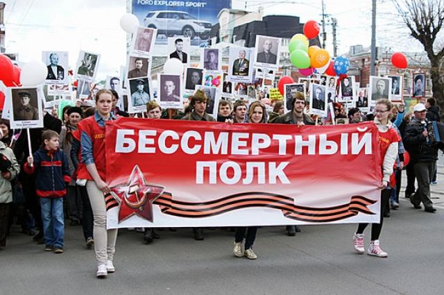 Сорок тысяч участников собрал в Перми «Бессмертный полк»