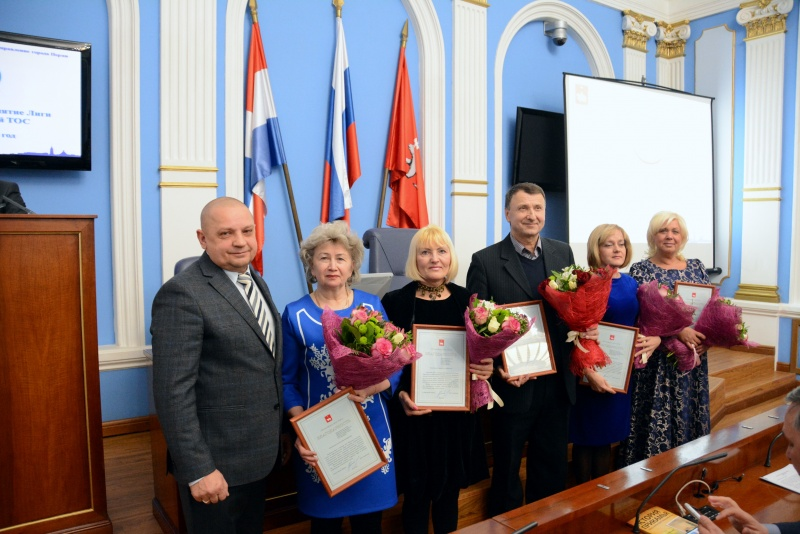 Лига председателей ТОС собралась в Перми