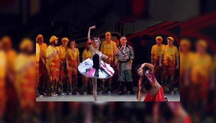 В ближайшие дни в Перми открывается Международный Дягилевский фестиваль