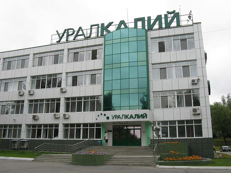 В Прикамье состоялся экологический форум