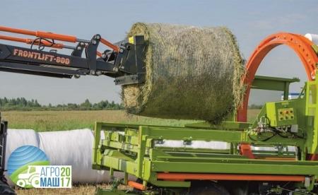 В Перми откроется кластер сельскохозяйственного машиностроения