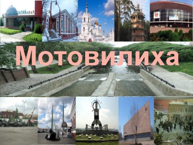 В Мотовилихинском районе должно появиться более двадцати новых детских площадок