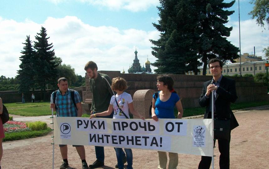 Оппозиция Прикамья проведёт акцию «За свободный интернет»