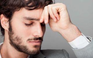 Фимоз - симптомы, причины и лечение